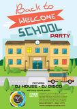 Vector school party invitation disco style Royalty Free Stock Image