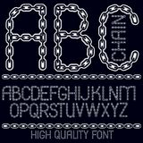 Vector script, modern alphabet letters, abc set. Capital decorat. Ive font created using connected chain link Royalty Free Illustration