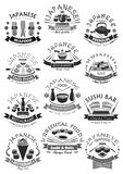 Vector seafood sushi rolls icons for japanese menu Royalty Free Stock Images