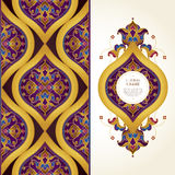 Vector seamless border in Eastern style. Royalty Free Stock Photos