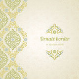Vector Seamless Border In Eastern Style. Stock Images