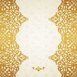 Vector seamless border in Victorian style. Stock Photo