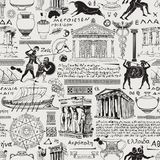 Seamless pattern on the theme of ancient Greece. Vector seamless pattern on the theme of ancient Greece. Antique manuscript with sketches, Greek names of royalty free illustration