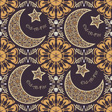 Vector seamless texture. Arabic muslim floral pattern with oriental ornaments Stock Photos