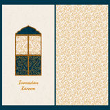 Vector set with arabic seamless vector pattern and a card with lantern and hand drawn words Ramadan Kareem Stock Photo