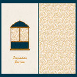 Vector set with arabic seamless vector pattern and a card with lantern and hand drawn words Ramadan Kareem Royalty Free Stock Images