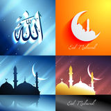 Vector set of attractive background of eid mubarak festival Royalty Free Stock Image
