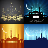 Vector set of attractive background of ramadan kareem. Festival stock illustration