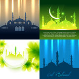 Vector set of attractive background of ramadan kareem festival Royalty Free Stock Images