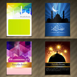 Vector set of attractive brochure of ramadan kareem festival Stock Photo