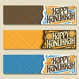 Vector set of banners for Hanukkah Royalty Free Stock Photos