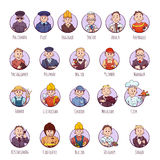 Vector set of business people, such as policeman Royalty Free Stock Photo