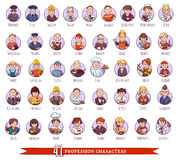 Vector set of business people, such as policeman Stock Photography