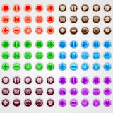 Vector set of buttons Stock Images