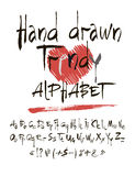 Vector set of calligraphic acrylic or ink alphabet. White background. Royalty Free Stock Image