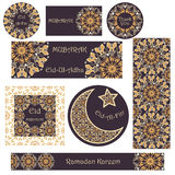 Vector set of cards and banners to Ramadan and Feast of Breaking the Fast Royalty Free Stock Photography