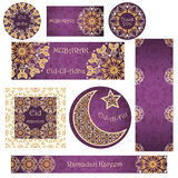 Vector set of cards and banners to Ramadan and Feast of Breaking the Fast Stock Images