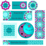 Vector set of cards and banners to Ramadan and Feast of Breaking the Fast Royalty Free Stock Image