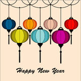 Vector set of Chineese Lanters decoration colorful fun set Stock Photo