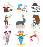 Vector set of circus elements. Vector set of circus elements Royalty Free Stock Image