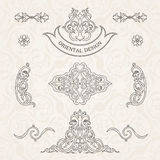 Vector set classic. Calligraphic design. Elements ornament decoration retro Royalty Free Stock Photos