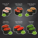 Vector set, color sketch, Gunkan Sushi Royalty Free Stock Images