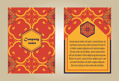 Vector set of colorful brochure templates for business and invitation.  Royalty Free Stock Photo