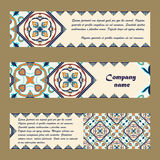 Vector set of colorful horisontal banners for business and invitation. Portuguese, Azulejo, Moroccan; Arabic; asian ornaments Stock Image