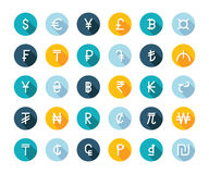 Vector Set Currency Symbols Stock Photo