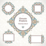 Vector set of decorative frames in Victorian style.