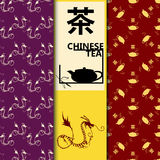 Vector set of design elements and icons in linear style for tea package - Chinese tea. Character tea. Chinese dragon Royalty Free Stock Photos