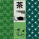 Vector set of design elements and icons in linear style for tea package - Chinese tea. Character tea. Chinese dragon Stock Photos