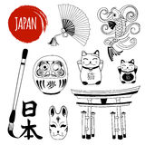 VECTOR set of doodles, brush writing japanese word. Black and white Royalty Free Stock Images