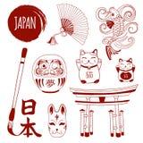 VECTOR set of doodles, brush writing japanese word Stock Image