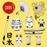 VECTOR set of doodles on yellow background, brush writing japanese word. Stock Photography