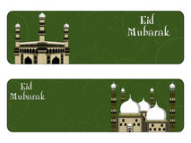 Vector set of eid mubarak headers Royalty Free Stock Photography