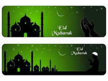 Vector set of eid mubarak headers Stock Images