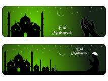 Vector set of eid mubarak headers. Vector set of two eid mubarak headers vector illustration
