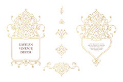 Vector set of frames, vignettes in Eastern style. Vector set of vintage golden vignettes, frames in Eastern style. Line art element for design. Ornamental Stock Photography