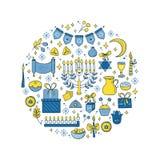 Hanukkah design elements Stock Images