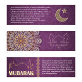 Vector set of invitation cards or horizontal banners to Feast of the Sacrifice (Eid-Al-Adha) Royalty Free Stock Photos
