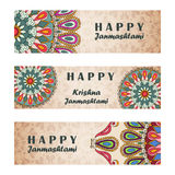 Vector set of invitation cards or horizontal banners to Krishna Janmashtami Stock Photo
