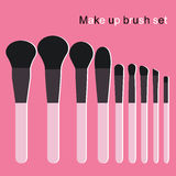 Vector set of make up brushes Royalty Free Stock Images