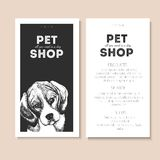 Vector set of pet shop flyers. Dog portrait  on black square text template. White informational list. Royalty Free Stock Image