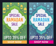 Vector set of Ramadan Kareem sale banner Royalty Free Stock Photo