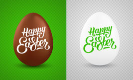 Vector set of realistic easter eggs Stock Photos