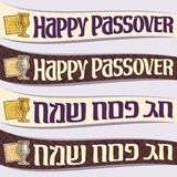 Vector set of ribbons for Passover holiday Royalty Free Stock Image