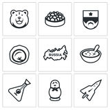 Vector Set of Russia Icons.  Royalty Free Stock Photo