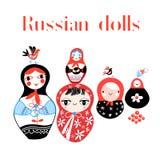 Vector set of Russian dolls Stock Image