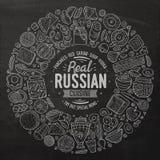 Vector set of Russian food cartoon doodle objects Stock Photos